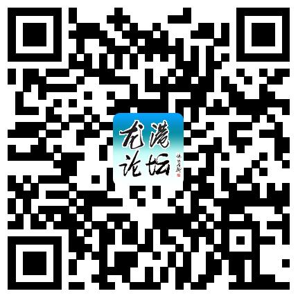 龙港论坛手机版